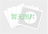 """【基层动态】围绕中心抓党建  勠力拼夺""""双过半"""""""