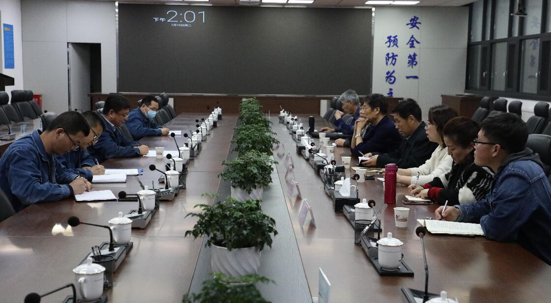 陕西经济联合会、陕西省钢铁工业协会一行到公司调研