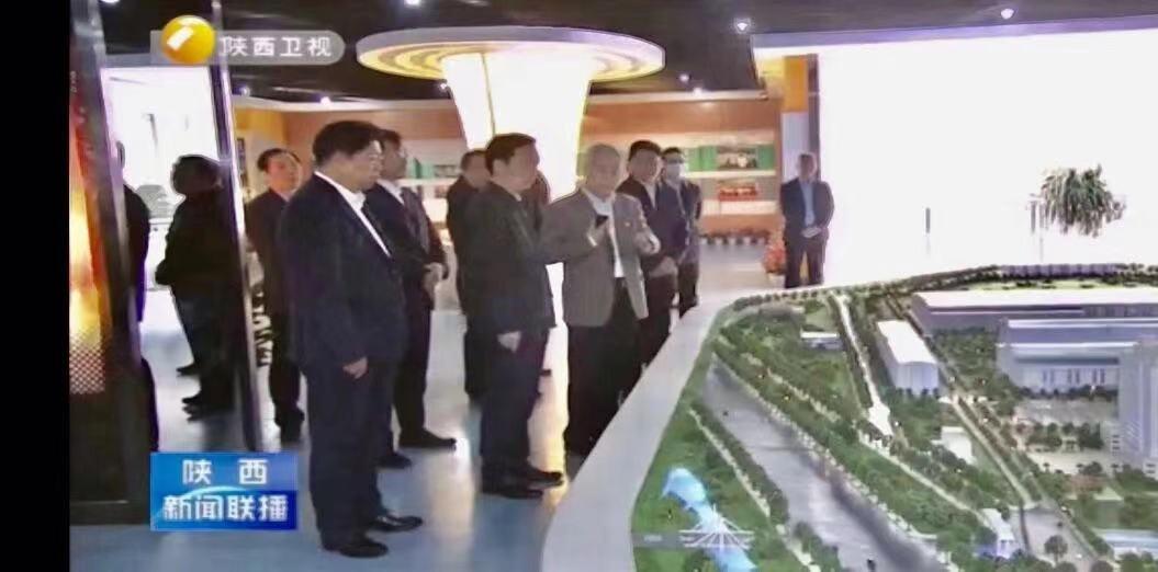 陕西省委副书记、省长赵一德调研nba买球官方网站
