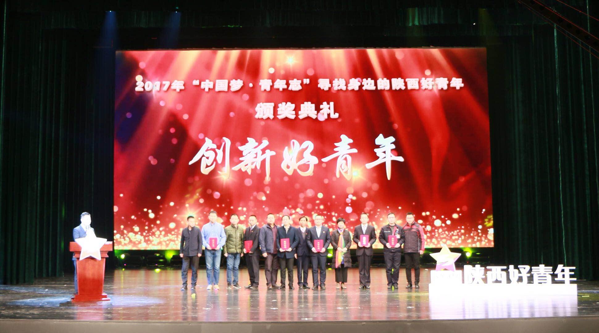 """赤火丹心铸就""""青春工匠"""" ----记陕西省创新好青年肖玉庆"""