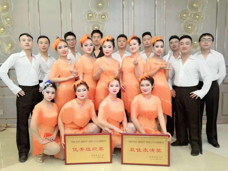【公司新闻】永利电玩城网站参加陕西省职工2018年全健排舞大赛获佳绩