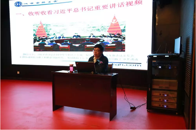 【公司新闻】汉中市总工会常务副主席成宝华到公司宣讲中国工会十七大精神