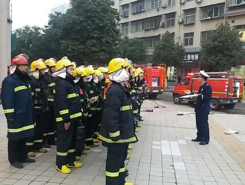 【公司新闻】公司专职消防队参加汉中市消防救援支队年终应急联勤演练