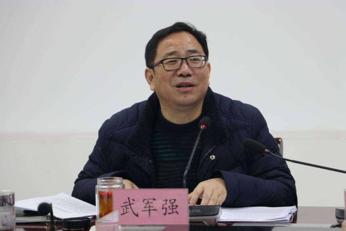 【公司新闻】省人大代表武军强传达十三届人大二次会议精神