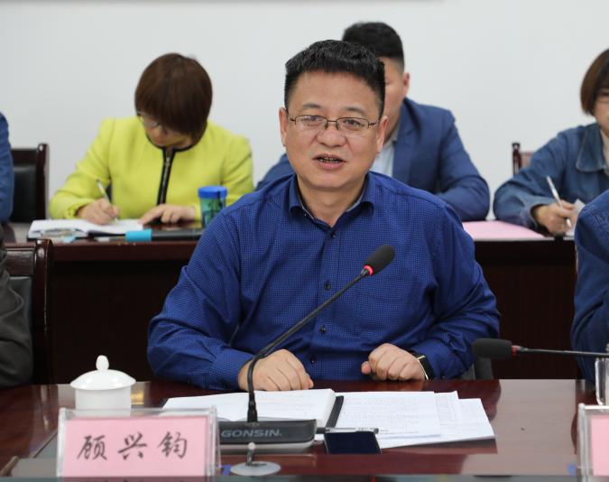 【公司新闻】永利电玩城网站与韩城公司召开二季度总经理联合办公会