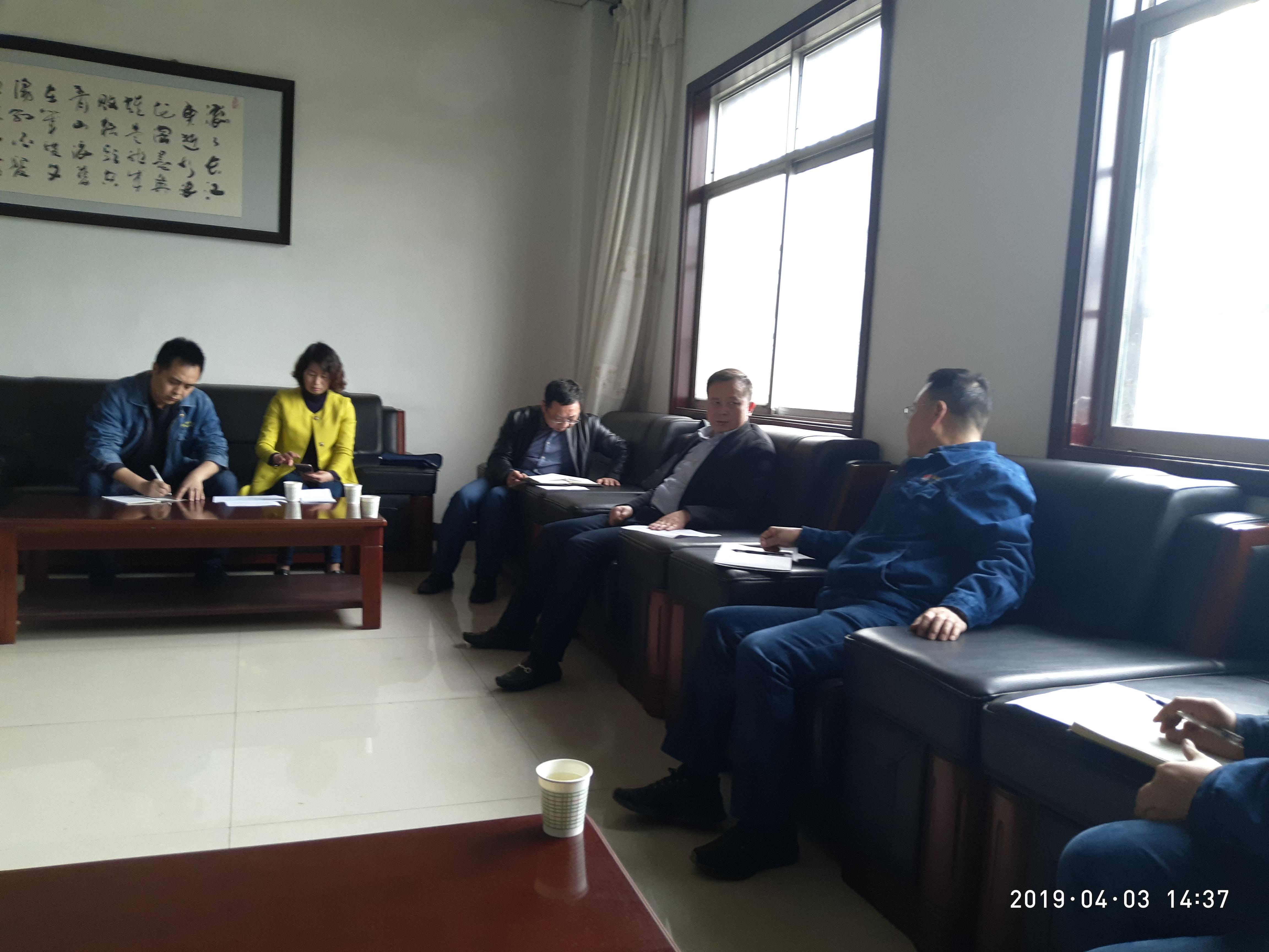 【公司新闻】张奎宇一行 到公司指导永利电玩城品台官方网站工作