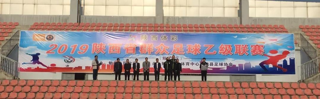 【团青动态】轧钢厂团委志愿者服务陕西足球联赛