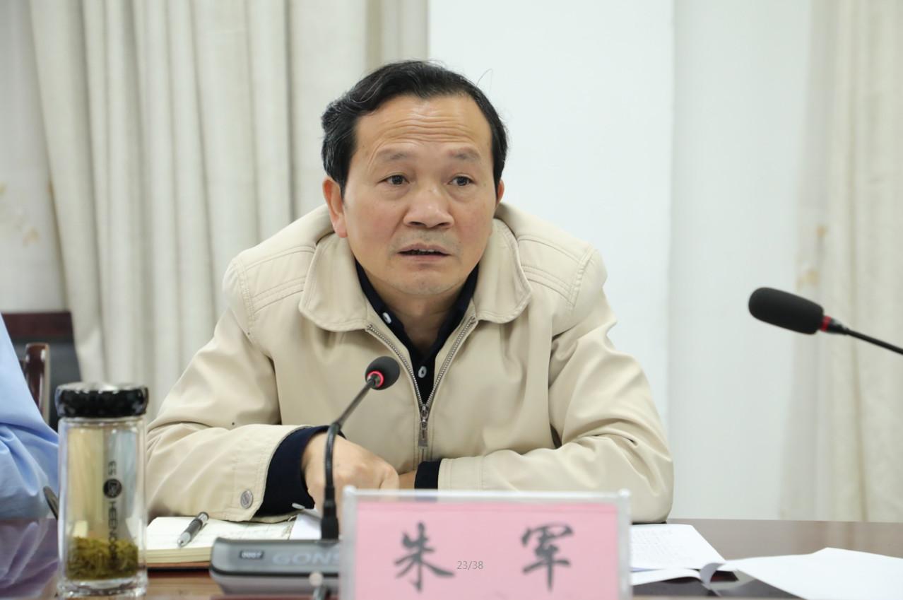 【公司新闻】陕西省税务局企业所得税处处长邓谷祥一行来公司指导企业所得税工作