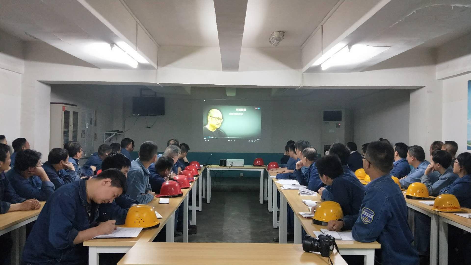 【基层动态】炼钢厂党委召开违纪违法案例警示教育大会