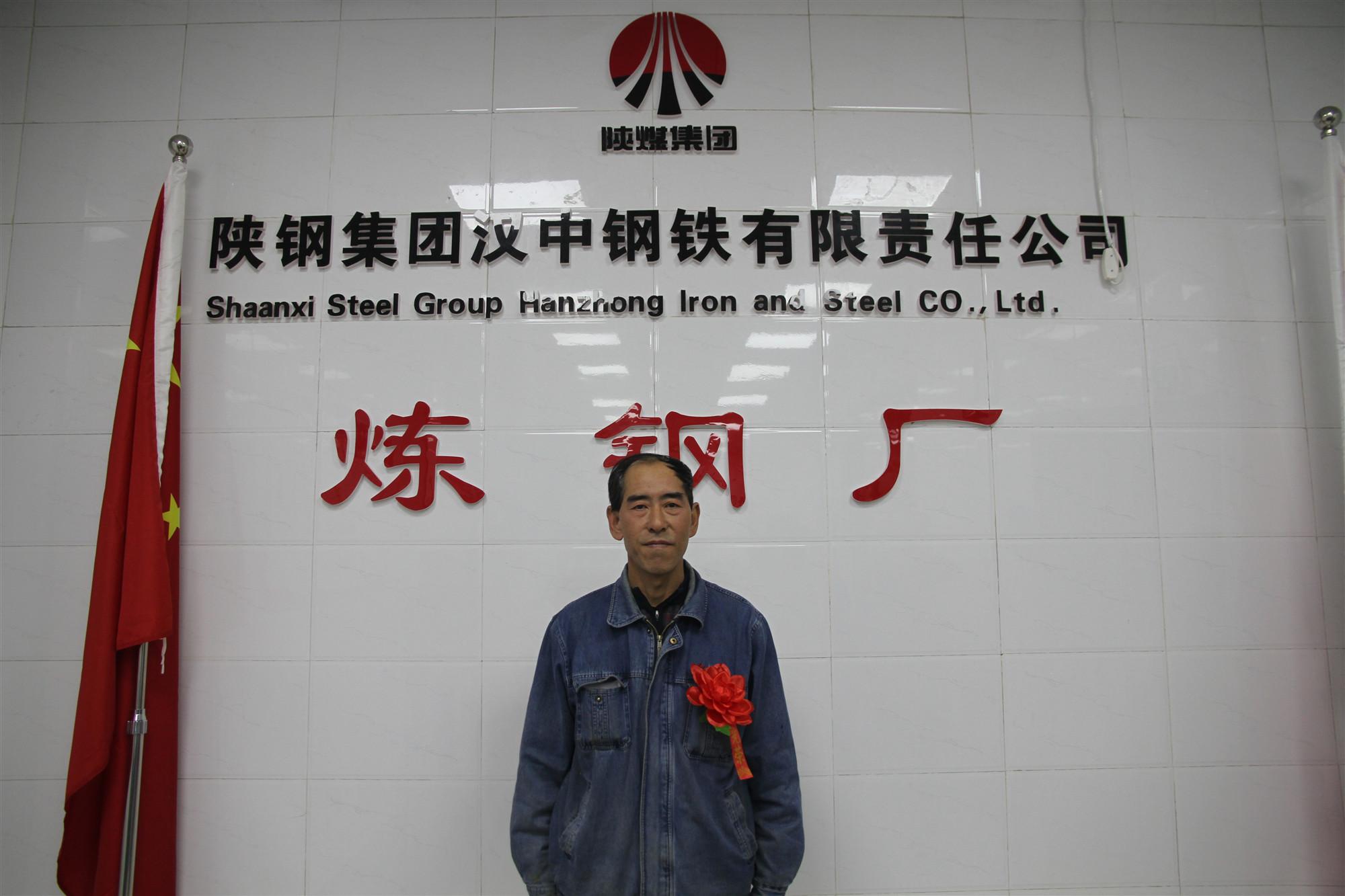 【一线风采】炼钢工匠老唐 ---记炼钢厂原料车间混铁炉原大班长唐志军
