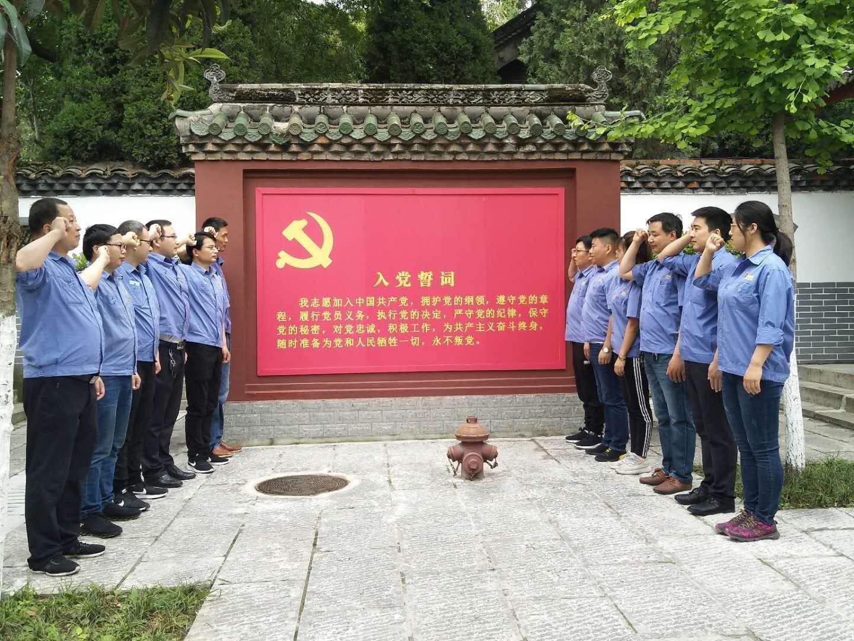 【基层党建】机关党委第三支部组织党员干部接收红色教育