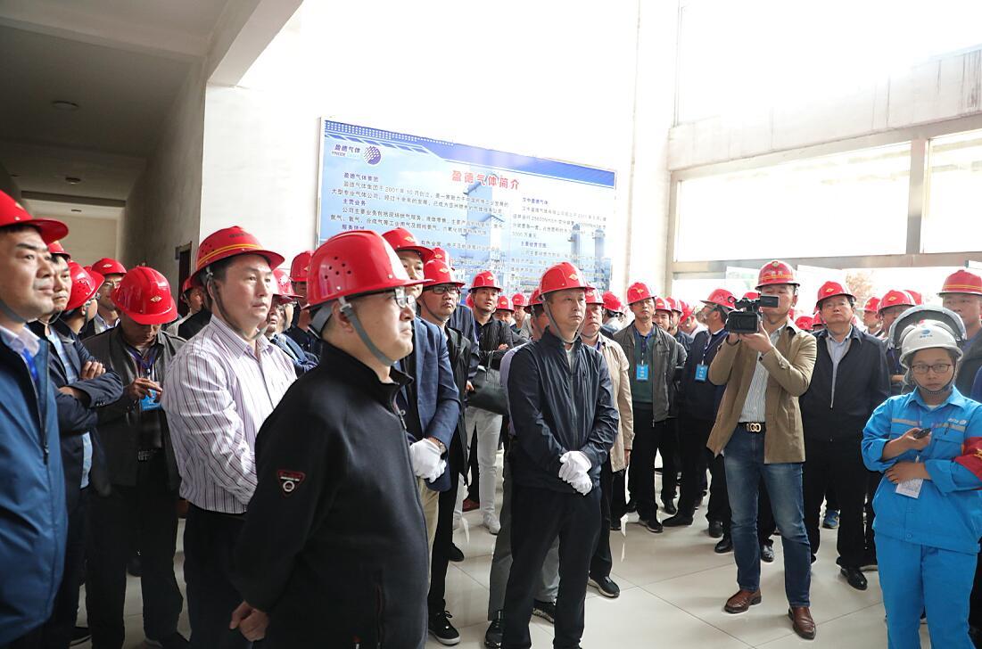 【公司新闻】汉中市应急管理局组织170余人到公司现场观摩双重预防机制建设