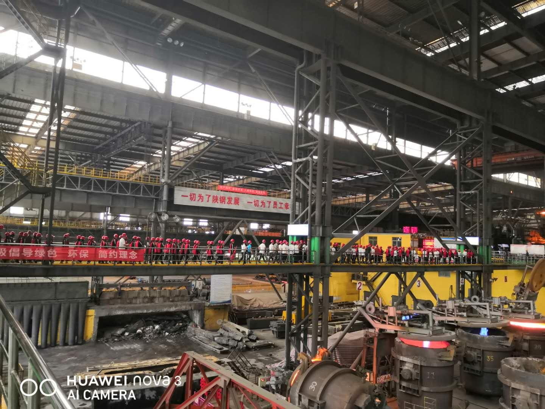 【公司新闻】镇巴县赤南中学180名学生到公司开展研学实践教育活动