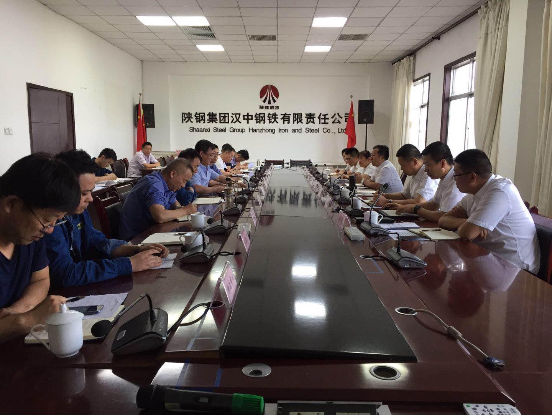 【公司新闻】永利电玩城网站与韩城公司召开2019年三季度总经理联合办公会