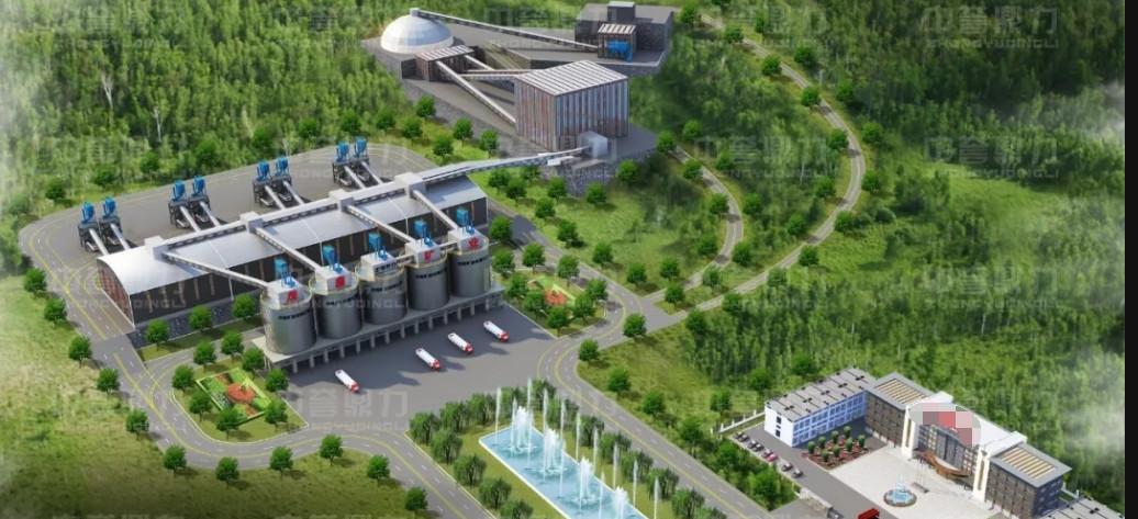 【公司新闻】陕西煤化汉中新材料有限公司正式注册成立