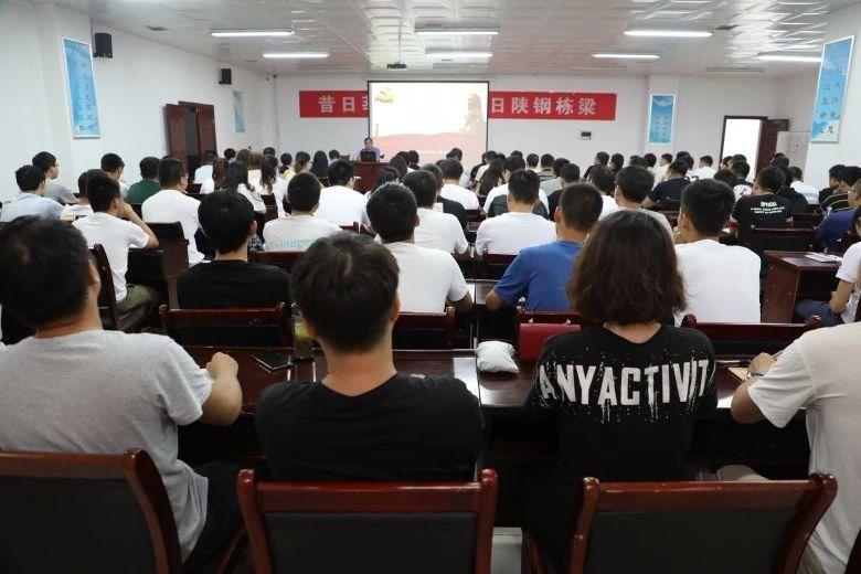 【公司新闻】武军强为公司新入职大学生进行授课