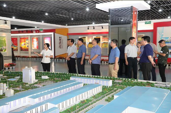 【公司新闻】陕西省工信厅党组书记、厅长张宗科一行到公司调研